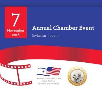 2016 Annual Chamber Event – Invitation